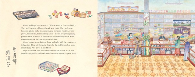 spread from Mama and Papa Have a Store by Amelia Lau Carling, Lee & Low Books